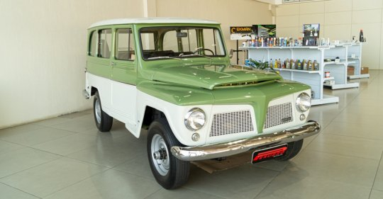 Ford / Rural WILLYS - 1971